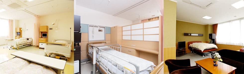入院について 病室